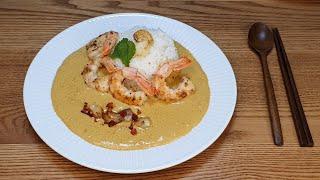 부드러운 새우크림커리 ㅣCreamy shrimp cur…