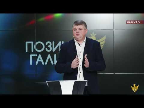 Позиція Галичини. Віталій Федорів: «Я бажаю якнайшвидшого призначення нового голови ОДА»