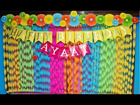 Birthday Decoration Ideas At Home 2