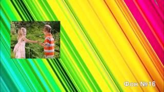 Эффектные фоны для слайд шоу из фото