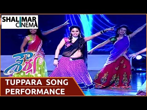 Tuppara Tuppara Song Performance At Shourya Audio Launch || Manchu Manoj, Regina Cassandra ||