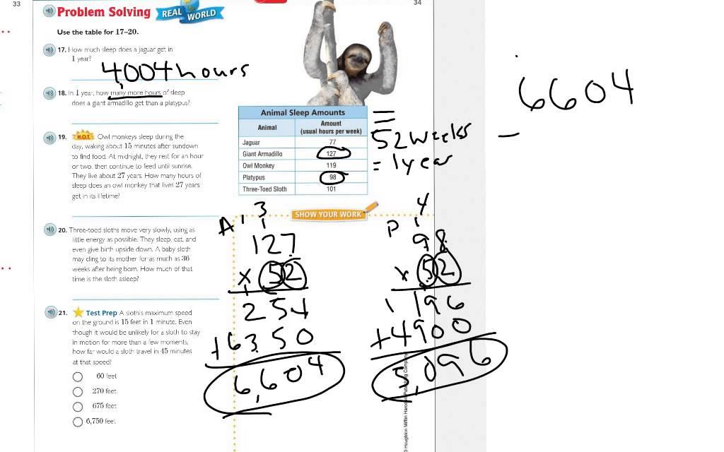 Go Math 1.7 -Problem Solving 2 - YouTube