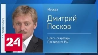 Россия отказалась участвовать в Римском статуте Международного уголовного суда