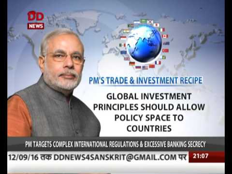 PM: Global trading regime must respond to needs of developing nations