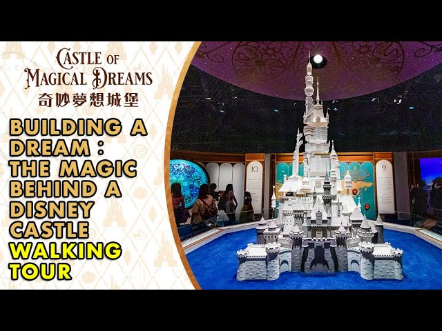 【4K】Building a Dream: The Magic Behind a Disney Castle Walking Tour丨Hong Kong Disneyland丨閒遊奇妙夢想城堡故事展