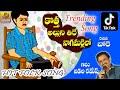 Kotha Alludi Thiru |jadala Ramesh Folk Songs | Folk Songs | Telangana Folk Songs | Janapada Geethalu video