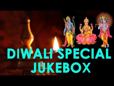 Shubhu Deepawali | Diwali Songs Collections | Devotional Jukebox | Official Video