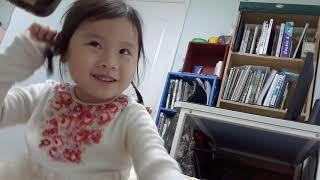 6세 화상영어 시작