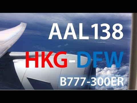 american-airlines-flight-138-hong-kong---dallas/fort-worth-trip-report-[economy-class]