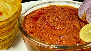 Side dish for Chapati, Dosa