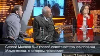 """""""Мнение"""": фальшивый ветеран Великой Отечественной"""