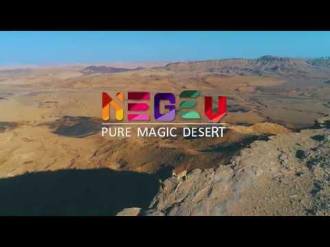 Die Negev Wüste in Israel