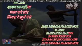 Sawan Ka Mahina Pawan Kare Sor - Karaoke With Scrolling Lyrics Eng. & हिंदी