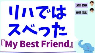 ジャニーズWESTの濵田崇裕くんが『濵田崇裕セレクション』という事で、...