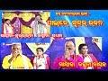 ODIA PALA SONG  BHAJAN  PALA COLLECTION  CULTURAL  PART-1