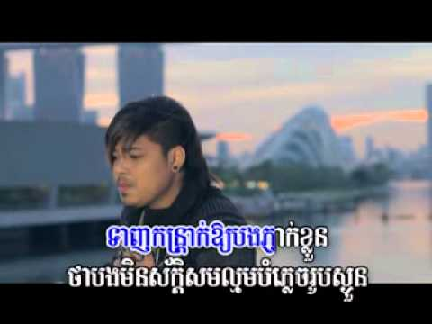 M VCD Vol 51 - Khoch Chit Lerk Nis Cheu Jeang Bat Borng Sneha Teat - Kuma