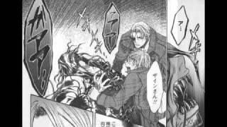 Vampire's Portrait (Kyuuketsuki no Shouzou ) Vol.2 part 3 FINAL