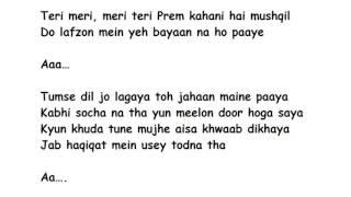 Teri Meri Prem Kahani Full Song Lyrics Movie - BODYGUARD | Rahat Fateh Ali Khan, Shreya Ghsohal