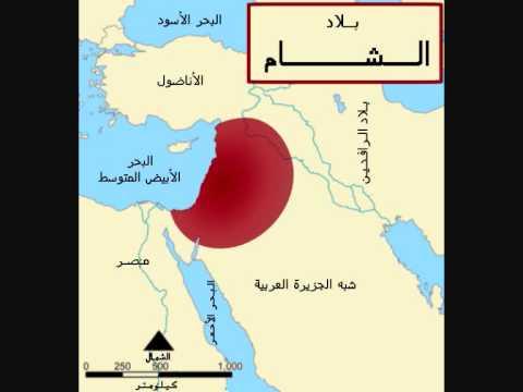 فضل بلاد الشام كما وردت بالاحاديث