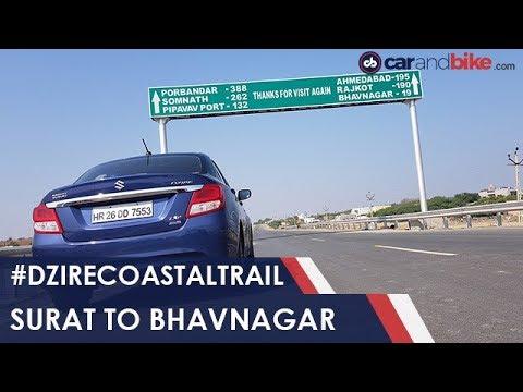 Sponsored: #DzireCoastalTrail: Surat to Bhavnagar