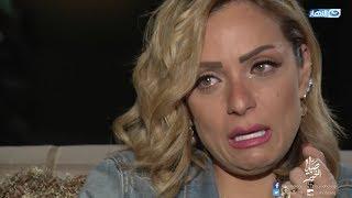 بالفيديو- ريم البارودي تبكي أثناء حديثها عن أحمد سعد وتؤكد: