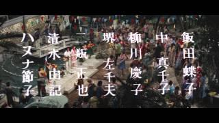 迫力満点のヨットレースが展開する加山雄三主演「若大将」シリーズ第4作...