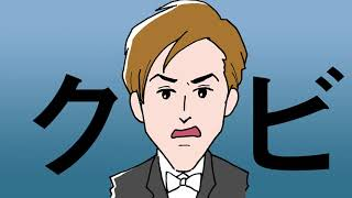 ミュージカル・コメディ「パジャマゲーム」 □東京公演 9/25(月) ~ 10/1...