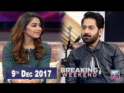 Breaking Weekend - 9th December 2017 - Ary Zindagi