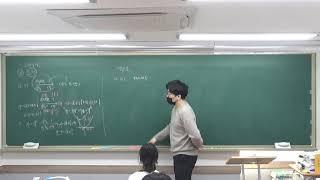 [고1 수학 하]1.평행이동,대칭이동[자이스토리]