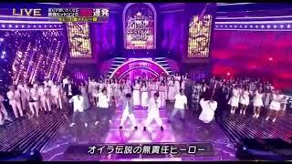 関ジャニ∞ - 無責任ヒーロー