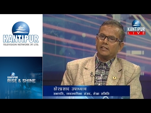 Dor Prasad Upadhyay interview in Rise & Shine on Kantipur Television