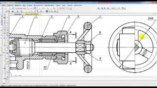 Компас-3D. Основы работы. Урок 7 (2013.09.15)