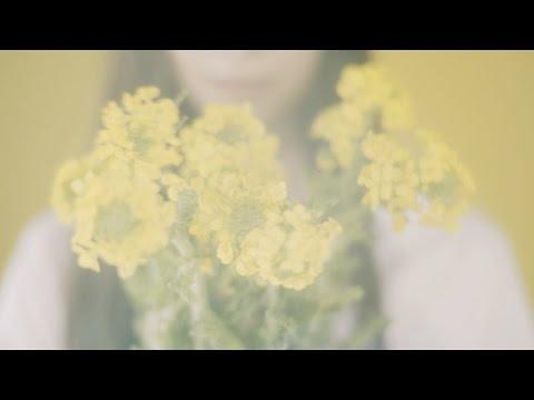 片平里菜 なまえ MV (Short Ver.)