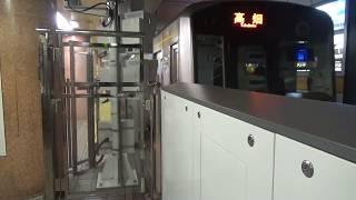 名古屋市営地下鉄東山線N1000形高畑行き発車