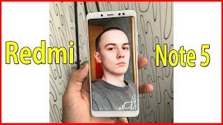 Xiaomi Redmi Note 5 Global Version - ЛУЧШИЙ ЗА СВОИ ДЕНЬГИ!