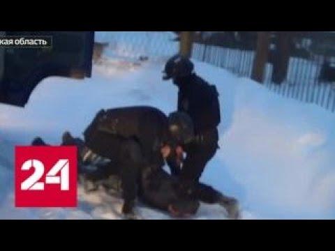 Программа Дежурная часть от 28 декабря 2017 года - Россия 24