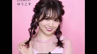 ゆうこすこと菅本裕子ちゃんのモテヘアアレンジ♡くるりんぱした髪にリボンと毛束を一緒にねじるだけの簡単ヘアアレンジをご紹介。