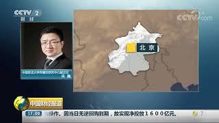 [中国财经报道]法律规定 发生事故先救人再报警| CCTV财经