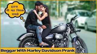 Beggar With Harley Davidson Prank Part - 2 | RDS Production