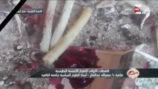 معتزبالله عبدالفتاح: الإرهابيون أصبحوا جزء من هذه المنطقة ويريدون إعادة رسمها من جديد