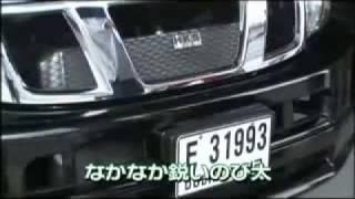 HKS nissan patrol 4x4 turbo frome dubai to japan and return.wmv