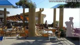 Курортный поселок Лазаревское. Отдых с детьми на море(, 2011-05-08T10:01:41.000Z)