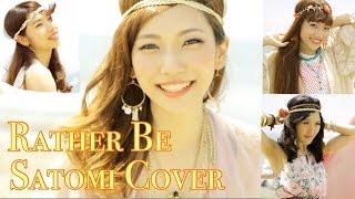 Clean Bandit ft. Jess Glynne - Rather Be|クリーン・バンディット ft. ジェス・グリン - ラザービー (Satomi Cover) ダンスあり✧