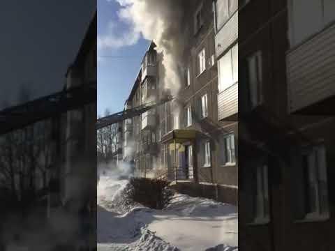 В Ачинске горит квартира