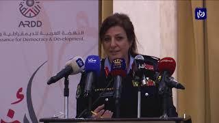 الأردن يحتفل بيوم المرأة العالمي - (8/3/2020)