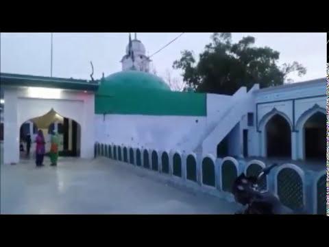 Ziarat e Dargah Hazrat Haji Ratan Hindi(R.A.), Bathinda, Punjab, India
