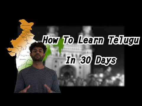 how-to-learn-telugu-in-30-days