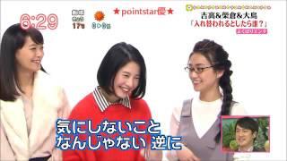 大島優子 NEWS&受賞歴 (1~41)◇. ☆41.小林聡美&大島優子 W主演『コート...