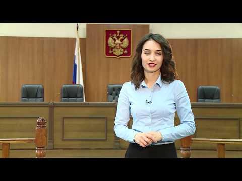 Программа Ваша честь. Ворошиловский районный суд г. Волгограда 2018 12 11