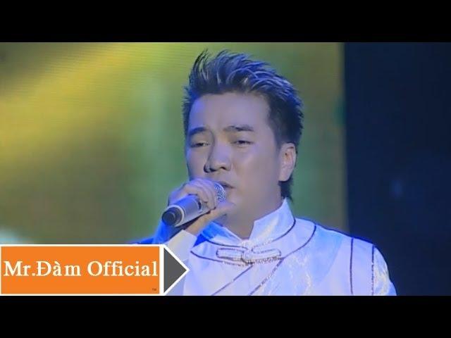 Nửa Vầng Trăng - Đàm Vĩnh Hưng [Official]